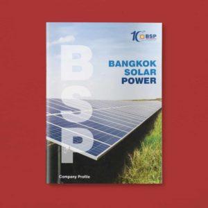 Bangkok Solar Power Company Profile